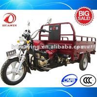 HY125ZH-FY Trike motorcycle 125cc