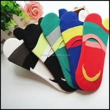 Men bulk wholesale cheapest knitted socks promortional invisible socks