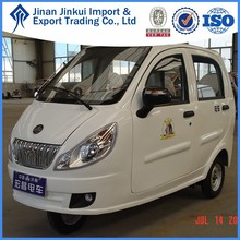 New cars 3 wheel electric car ,electric vehicle