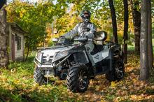 CFMOTO ATV, UTV, quad bike, 4 wheel motorcycle