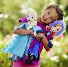 50cm anna and 50cm elsa soft plush stuffed frozen doll Hot selling