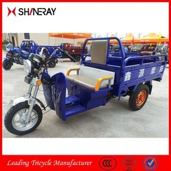 Shineray 110cc petrol Cargo use Moped Tricycles/ Moped 3 Wheelers
