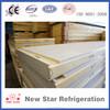 Cold room polyurethane insulation board