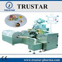 Small scale softgel encapsulation line |soft capsule filling machine 2015