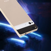 Phone Covers For Gionee E6, China Manufacturer For Gionee Elife E6 Cover