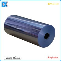 Blister packaging 300 micron pvc sheet