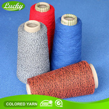 Professional yarn supplier simply cotton oe knitting yarn bed sheet