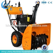 high quality snow broom sweeper , snow thrower ,snow remove machine for sale