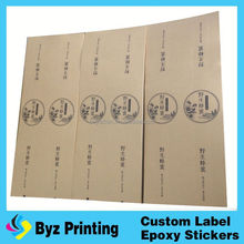 EAS retail anti-theft AM 58 khz security soft label Homemade DR Label W Retail security tag alarm system anti theft