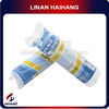 /p-detail/China-fabricante-spunlace-rollo-de-tela-no-tejida-300005598937.html