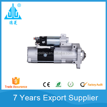 2015 hot selling generator recoil starter assy spare parts