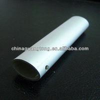 elliptical aluminum tube
