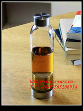 330ml travelling use tea drinking glass bottle