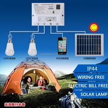 Nuevo diseño mini solar portátil home light system con cargador móvil artículo YH1002H