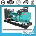 Grande promoção! 120 kva diesel gerador baixo consumo