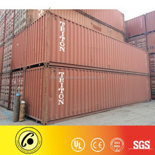China located low used container price
