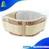 Eco-friendly Tourmaline magnetic waist support adjustable waist wrap