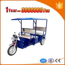 made in china electric pedicab rickshaw for indian