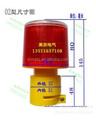 Torre obstruye luz / Solar obstruye light / led luz de aviación