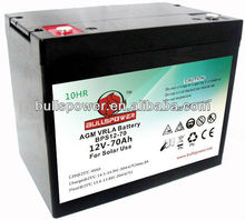 high quality Agm lead acid solar deep cycle gel rechargeable 12v 70ah