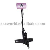 free driver internet bar webcam
