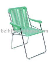 Outdoor foldable plastic beach chair