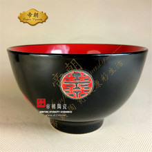 Chinese antique black and red rice bowl