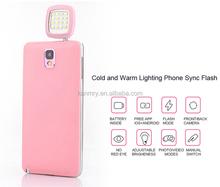 2015 innovation LED flash for dual camera flash light mobile phone, KTV bar concert night party led flashlight