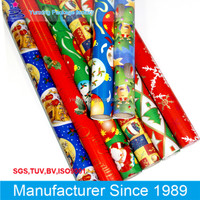 Glitter christmas wrapping paper gift wrapping paper