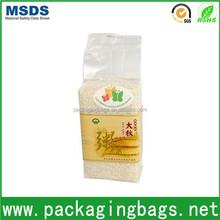 High quality laminated rice bag manufacturer rice plastic bag