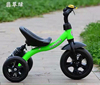 three wheels kids bike /cheap tricycle for children