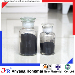 China Carbon Black manufacturer / Pigment Carbon Black FR5100 for Silicone Sealant