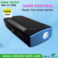Multi-function Jump Starter 16800mAh Emergency jump start for 12V motorcycle jump start auto mobile charger Power bank