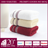 Walmart Hot Sale 100% Cotton High Quality Hand Towel