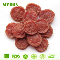 Dried Pork Circular Chip for Dog Dry Pets and Dog Food Dog Treats Dog Training Treats Dog Snack OEM and Private Label