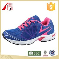latest ladies trail running shoes