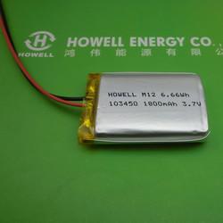 3.7v 1800mah li-ion battery / li-ion battery pack 3.7v / 3.7v li-ion polymer battery