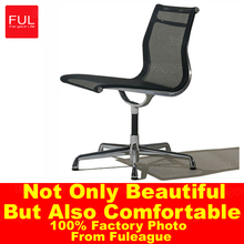 Eames Mesh Office Side Chair ,chairs imported from China FO904ND