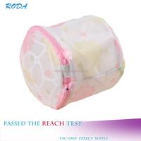 Washing bag for bra (cylinder),bra washing bag for washing machine