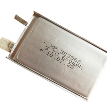 lithium battery for battery portable oxygen concentrator travel power bank
