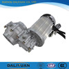hydraulic drive wheel motor 40kw electric motor 2800W for vehicle