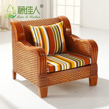 wicker cane furniture