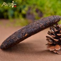 high quality flavored puerh slim fit buy slimming online tea puer