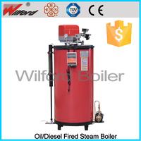 Cheap Steam Generator Mini Gas Fired Steam Boiler
