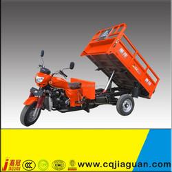 China Cargo Auto dumping Trike Motorcycle