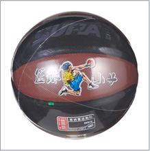 pvc basketball factory price basketball