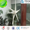 300w 12v wind generator small wind generator for charging