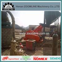 new multifunctional coal powder/dust burner