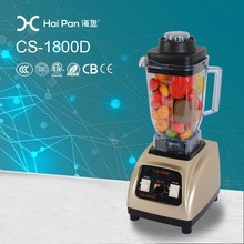 Canada lowest price food mixer with stand mixer