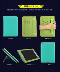 original Premium Leather powerful dustproof wallet folio flip stand leather case for ipad air 2